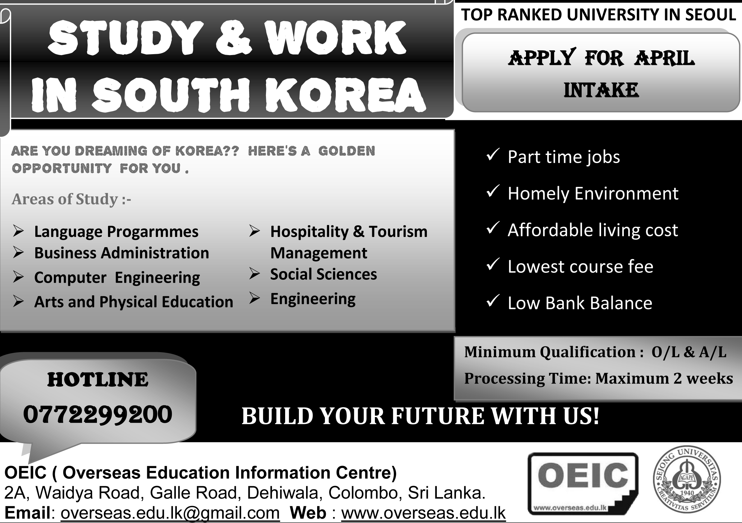 Overseas Education Information Center